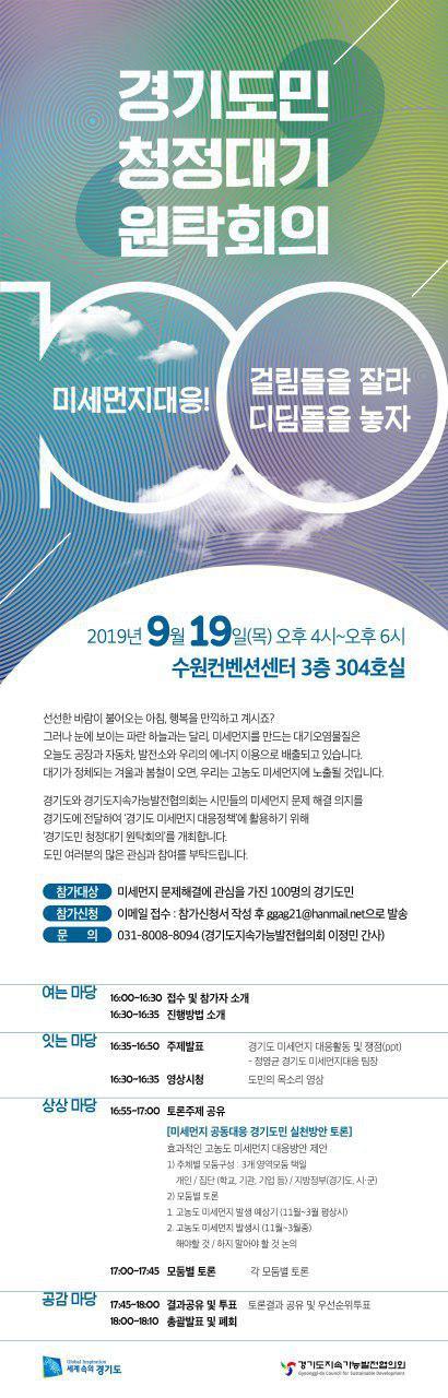 1028915282_2Dq6Ti3m_photo_2019-09-10_16-08-27.jpg